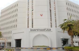 البحرين تحذر مواطنيها من السفر إلى إيران والعراق
