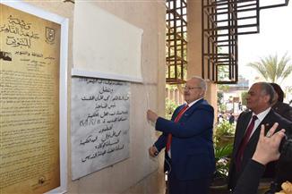 رئيس جامعة القاهرة يفتتح كلية الدراسات الإفريقية العليا بعد تغيير مسماها | صور