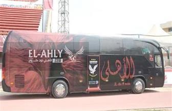 السوبر المصري.. حافلة الأهلي تصل إلى إستاد محمد بن زايد