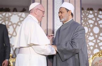 """الإمارات تمنح الإمام الأكبر وبابا الفاتيكان جائزة """"الأخوة الإنسانية"""" لجهودهما في نشر السلام"""