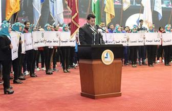 وزير الشباب يفتتح فعاليات أسبوع شباب الجامعات الثاني عشر في جامعة كفرالشيخ