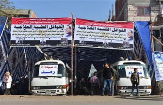 1200 مريض في قافلة حزب مستقبل وطن بميت غمر | صور