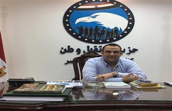 """""""مستقبل وطن"""": مصر حريصة على الرد على ادعاءات """"هيومان رايتس"""" بشأن حقوق الإنسان"""