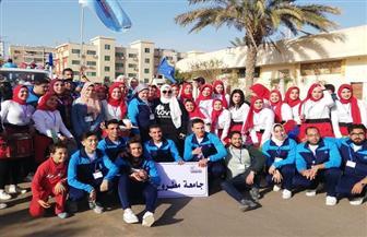 جامعة مطروح تشارك بـ15 طالبًا في أسبوع شباب الجامعات