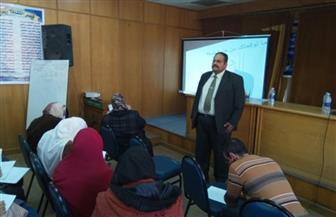"""فرع ثقافة الشرقية يقدم البرنامج التدريبي """"مدير لأول مرة"""" لـ31 متدربا   صور"""