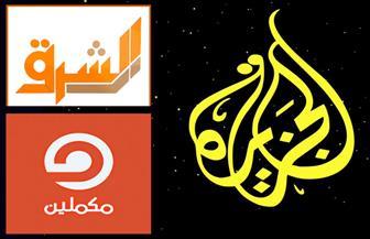 الجماعة الإرهابية تروج الأكاذيب وتحرض ضد مصر