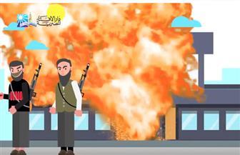 الإفتاء: مواجهة مؤسسات الدولة وجيشها وشرطتها للإرهاب تعد من أعلى أنواع الجهاد| فيديو