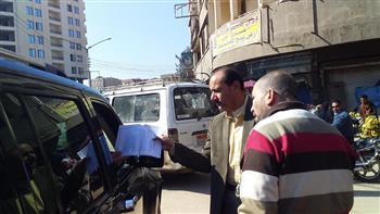 حملة لإزالة الإشغالات المخالفة بشوارع حي شرق كفرالشيخ | صور