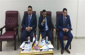 """""""رشاد"""" يترأس اجتماع أمناء تنظيم """"مستقبل وطن"""" بمحافظتي الأقصر وبورسعيد  صور"""