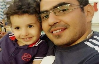 والد المقدم رامي هلال شهيد حادث الدرب الأحمر يوجه رسالة للشعب المصري| فيديو
