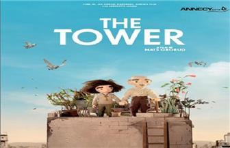 فيلم البرج يشارك في مهرجان أفلام الهجرة العالمية