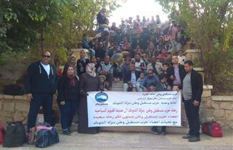 حزب مستقبل وطن ينظم رحلة لأهالي البدرشين والشوبك إلى الفيوم | صور