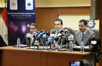 """تفاصيل إطلاق القمر الصناعي المصري """"إيجبت سات A"""".. في مؤتمر وزير التعليم العالي  صور"""