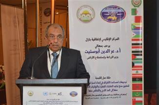 وزير الزراعة: خطوات لمواجهة مخلفات المبيدات منتهية الصلاحية