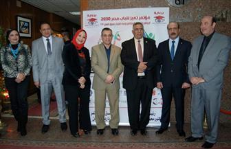 """مؤتمر """"تميز شباب مصر 2030"""" يكرم الأمين العام لاتحاد عمال مصر"""