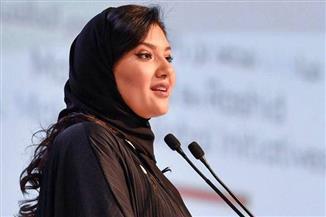10 معلومات عن الأميرة ريما بنت بندر السفيرة السعودية الجديدة لدى واشنطن| فيديوجراف