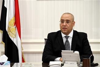 وزير الإسكان يصدر حركة تغييرات بأجهزة المدن الجديدة