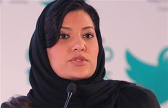 الأميرة ريما بنت بندر.. أول سفيرة  في تاريخ المملكة العربية السعودية