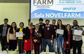 فوز فريق من كلية الهندسة بجامعة القاهرة بالجائزة الثانية في المسابقة الدولية للزراعة العمرانية بإيطاليا   صور