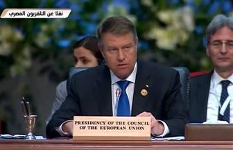 رئيس رومانيا: التعاون بين الاتحاد الأوروبي والجامعة العربية حيوي جدا بشأن مكافحة الإرهاب