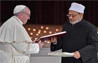 علماء الدين الإسلامي والكاثوليكي بشيكاغو يناقشون تطبيق وثيقة شيخ الأزهر وبابا الفاتيكان