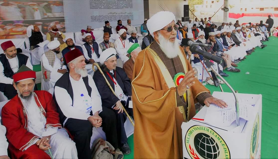 تعيين فضيلة الشيخ  أبو بكر أحمد مفتيا لجمهورية الهند | صور