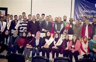 تدريب 1000 شاب لتحقيق التنمية المستدامة بمؤتمر حماية الشواطئ ببورسعيد |صور