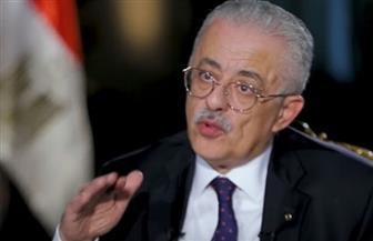 وزير التعليم يحذر الطلاب والمحرضين على مقاطعة الامتحانات: محاكمة جنائية وإعادة السنة الدراسية