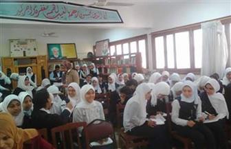 100 طالبة تشارك في مبادرة مركز إعلام جنوب أسيوط لمواجهة التنمر في أبوتيج   صور