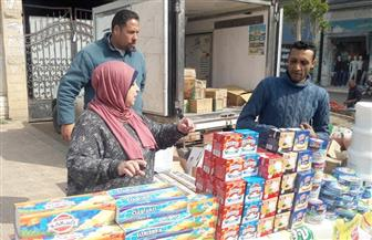 """""""قافلة محاربة الغلاء"""".. مبادرة لبيع السلع الغذائية بأسعار مخفضة بكفر الشيخ  صور"""