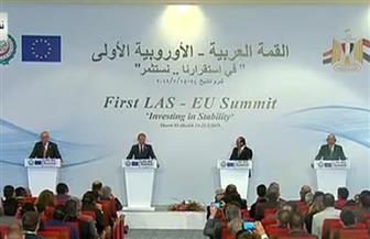 رئيس المفوضية الأوروبية: ندعم فلسطين بـ 4 مليارات دولار.. ونود أن نتفاعل أكثر مع الدول العربية