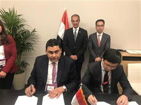 وزير الاتصالات يشهد اتفاقية بين المصرية للاتصالات وهواوي العالمية لإنشاء أول حوسبة سحابية |صور