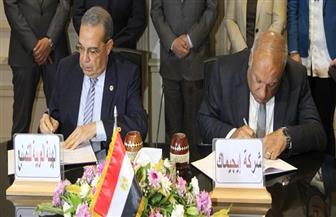 العربية للتصنيع توقع 3 بروتوكولات للتصنيع الدفاعي والدخول لأسواق عربية وإفريقية