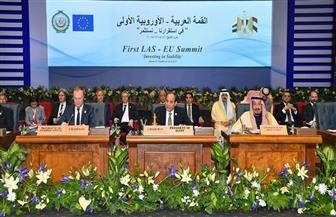 شينخوا: القمة العربية الأوروبية بشرم الشيخ تؤسس لآلية جديدة للفوز المشترك