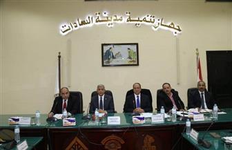 محافظ المنوفية يترأس اجتماع مجلس أمناء مدينة السادات | صور