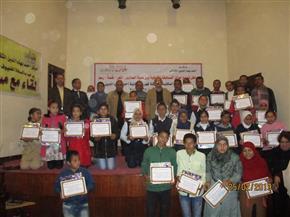 تكريم 46 طالبا وأمين مكتبة في مركز أحمد بهاء الدين بأسيوط