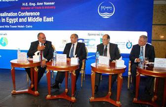 القابضة للمياه تشارك في مؤتمر مستقبل تحلية المياه فى مصر والشرق الأوسط | صور