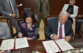 مايا مرسي وشاروبيم يوقعان بروتوكول محافظة صديقة لمتحدي الإعاقة
