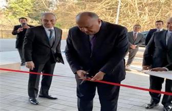 وزير الخارجية يفتتح قسما قنصليا لخدمة المواطنين بمقر البعثة في جنيف | صور