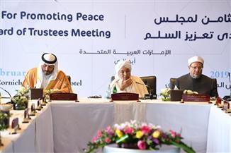 منتدى تعزيز السلم يعقد الملتقى السنوي الثامن بأبوظبي| صور