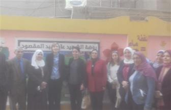 البنك الدولي فى زيارة لمدرسة الشهيد عامر عبد المقصود| صور