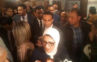 وزيرة الصحة تتفقد عيادات أول مستشفى خيري عائم بعد تدشينه وافتتاحه | صور