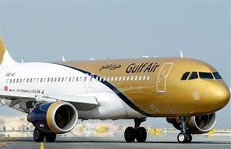 طيران الخليج البحرينية توقف كل الرحلات من وإلى باكستان