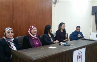 ورشة عمل بآداب حلوان تناقش دور الإعلام في قضايا التحرش والعنف ضد المرأة  صور