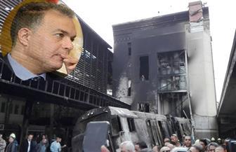 """من واقعة سقوط """"سيدة من حمام قطار"""" إلى """"اصطدام محطة مصر"""".. الإطاحة بـ 7 وزراء بسبب حوادث السكة الحديد"""