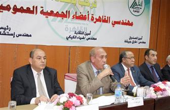 مجلس مهندسي القاهرة يستعرض إنجازاته في عمومية النقابة