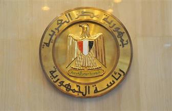 قرار جمهوري بالموافقة على التعديل الثالث لاتفاقية منحة المساعدة بين مصر وأمريكا