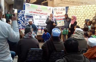 تدشين حملة للتبرع بالدم في 18 قرية بقنا   صور
