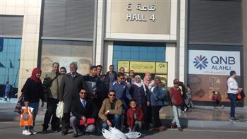 """محافظة المنيا تنظم """"رحلتين"""" لمعرض القاهرة الدولي للكتاب"""