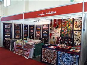 محافظة المنيا تشارك بمنتجات سياحية وثقافية بمعرض إجازة نصف العام